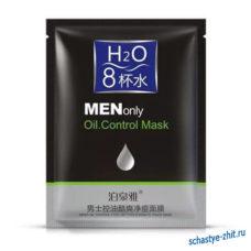 Маска «BIOAQUA» для мужчин